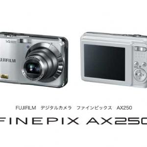 単3乾電池対応で最高クラス1400万画素デジタルカメラ 『FinePix AX250』発売へ