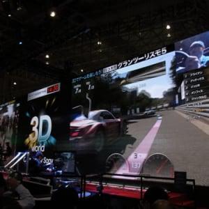 【CEATEC JAPAN 2010】超大画面で発売前の『グランツーリスモ 5』を3D体験!
