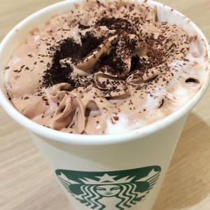 【甘党歓喜】スタバ新千歳空港店の限定メニュー『ホワイトチョコレート&エスプレッソ』を飲んでみた
