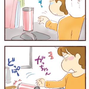 週末連載漫画「うらららら!」~眠気覚ましのコーヒー