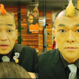 "[PR]意味が分かると超ビックリ! サイレントコメディー集団""ザ・が~まるちょばカンパニー""の動画がスゴイ"