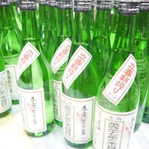 立春にいただくお酒 in奈良  『春鹿 立春朝搾り2015』出荷当日に訪ねてみた