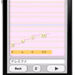 『iPad』や『iPhone』でボーカロイドが使えるように ヤマハが『VOCALOID』のアプリを開発