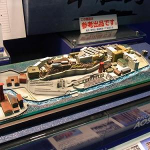 【全日本模型ホビーショー】超レア? 軍艦島の1/14000スケールモデル