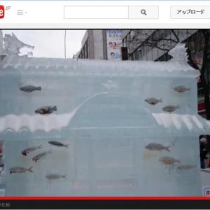 """本物の魚を使った""""さっぽろ雪まつり""""の氷像「沖縄の竜宮城」が地獄のようだと話題に"""