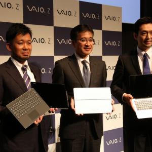 VAIOからモバイルPC『VAIO Z』とタブレットPC『VAIO Z Canvas』が発売へ ウワサのVAIOスマホは発表されず