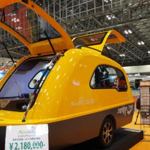 【ジャパンキャンピングカーショー2015】水陸両用トレーラーからひとり旅まで! キャンピングカーはここまで進化