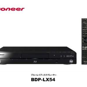 パイオニアが『ブルーレイ3D』に対応した家庭用BDプレーヤー2機種を発売へ