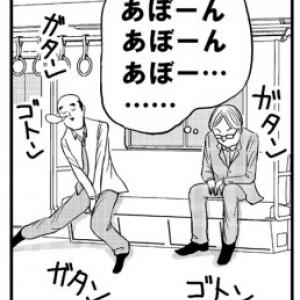 【朝日新聞に聞きました】朝日の「あぼーん」書き込みはエイプリルフールのネタなのでは?
