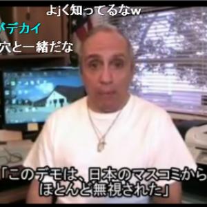 テキサス親父が尖閣デモをスルーした日本のマスコミに一喝! 「アメリカのマスコミも同じだよ」