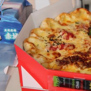 艦娘と一緒にピザを食べよう! 『ピザハット』コラボで神田店が『艦これ』仕様に!