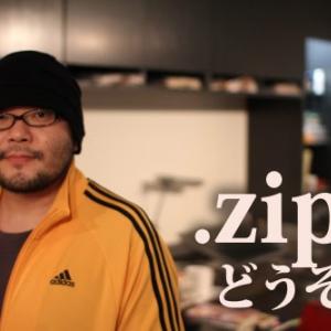 「zipでどうぞ」漫画家自ら作品バラまき翻訳者募集 そしてニコニコ静画が立ち上がった!