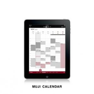 """『iPad』で使いたい""""電子文房具"""" 無印良品のノートやカレンダーがアプリに!"""