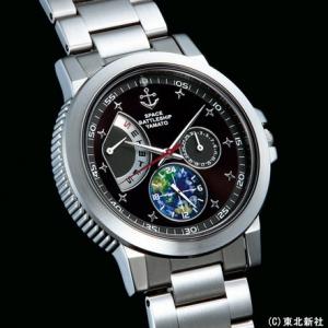 公式ウォッチでイスカンダルへ! 『宇宙戦艦ヤマト』誕生35周年記念腕時計限定発売へ