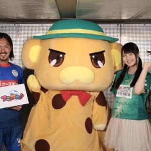 新イラスト&グッズを披露! サッカーJ2&アニメコラボ『アニ×サカ!!』会見レポート