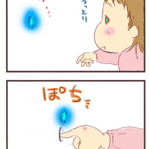 週末連載漫画「うらららら!」~ハートキャッチLED