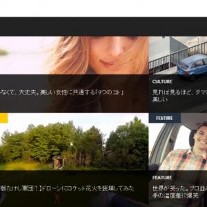 ガジェ通日誌:「新規ニュース配信:TABI LABO」