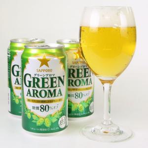 癒しの香りと爽やかな味わいでリラックス! 新製品『サッポロ グリーンアロマ』は糖類80%オフで体にも優しい
