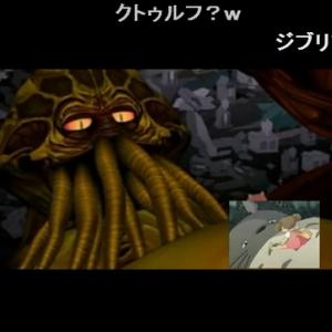 あの問題アニメ『サウスパーク』がついに宮崎アニメをパロった! しかし原型がないデザイン……