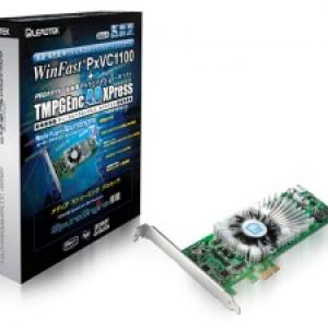 劇速な動画圧縮ボード『WinFast PxVC1100』にTMPGEncのバンドル版が登場!