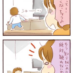 週末連載漫画「うらららら!」~読めないDVD