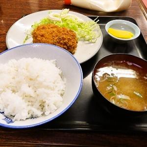 『ビーフコロッケ』が予想以上に旨かった件 @横浜 山田ホームレストラン