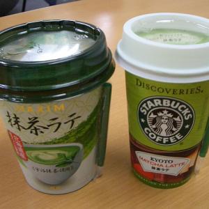 コンビニ売りの抹茶ラテを飲み比べてみる