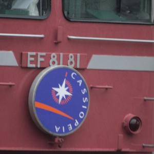 カシオペアを御召し指定機関車が代走 ~消えゆく寝台特急列車を追え~