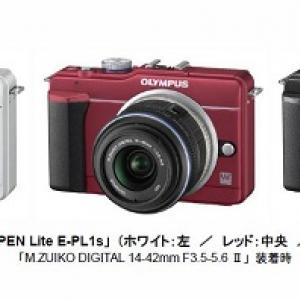 標準ズームレンズと合わせて454g オリンパスがマイクロ一眼カメラ『PEN Lite E-PL1s』発売