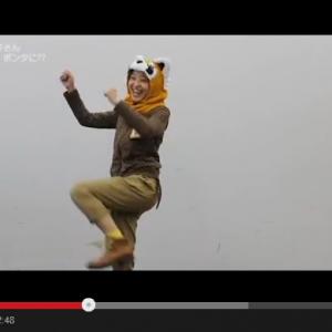 金田朋子が「ポン・ポ・ポンポン♪」と超ゴキゲン! ポンタダンスの『暖差サイズ』って知ってた?