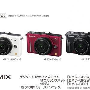 世界最小最軽量 パナソニックがタッチパネル搭載一眼カメラ『LUMIX DMC-GF2』発売へ