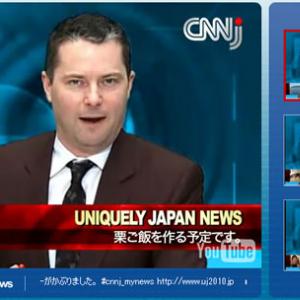 『Twitter』のツイートをCNNニュース風に読み上げて動画にしてくれる『UNIQUELY JAPAN』キャンペーンプロモーションの収録現場に行ってきました