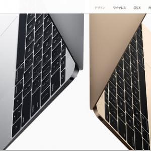 新MacBook「買う?様子見?」ガジェ通編集部まわりの人の率直なコメントまとめ(深水英一郎)