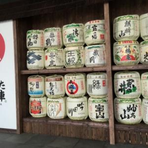 地酒500種類以上を新潟の多彩な料理と味う『にいがた酒の陣』へ行ってみた