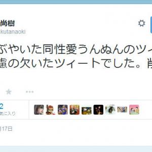 同性愛について「変態と思うのも自由だと思う」と作家の百田尚樹さん 思慮を欠いたとしてツイートを削除