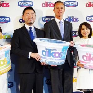 間食を楽しむ! ダノンジャパン新ブランド『ダノンオイコス』が日本上陸!