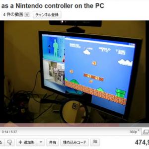 Xbox360キネクトで『スーパーマリオブラザーズ』をプレイ!