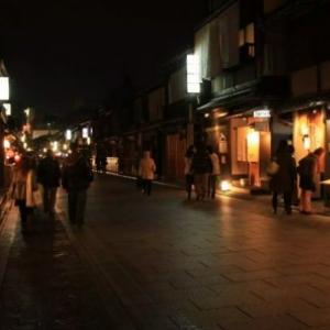 風来坊の力也 北海道から九州まで2400kmヒッチハイクの旅  10日目「京都 祗園」