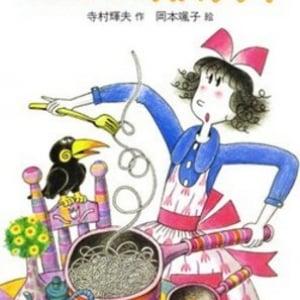 【大人になっても読みたい児童文学】『おはなしりょうりきょうしつ こまったさんシリーズ』、『わかったさんのおかしシリーズ』