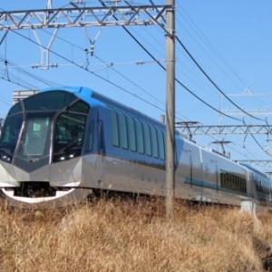 近鉄特急「しまかぜ」、運行開始2周年