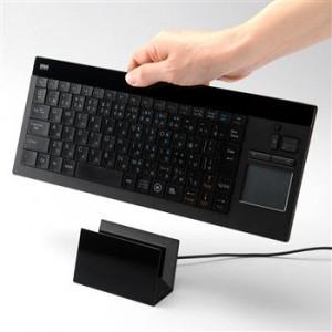 充電スタンド付き マウス要らずのタッチパッド搭載ワイヤレスキーボード