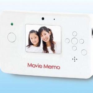 映像で伝言メモ 動画と音声でメッセージを伝える『ムービーメモ』ナカバヤシが発売