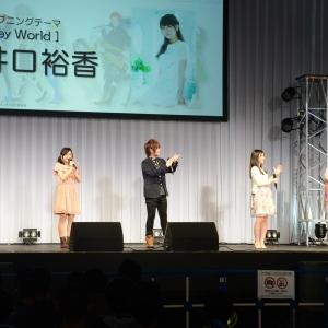【AJ2015】人気声優・松岡禎丞が「僕は、強くなりたい!!」と絶叫! 『ダンジョンに出会いを求めるのは間違っているだろうか』ステージレポート