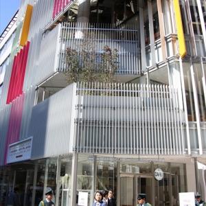 【動画あり】グルメからウェディングまで 原宿の新たなランドマーク『キュープラザ原宿』が3月27日オープン!