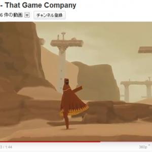 『ワンダと巨像』開発者が大絶賛する謎のゲームとは!? 動画が公開される