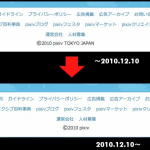 『pixiv』がコピーライトから「TOKYO」を削除! 嫌われていく東京都