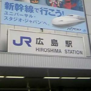 風来坊の力也 博多から新宿まで1200kmヒッチハイクの旅  2日目