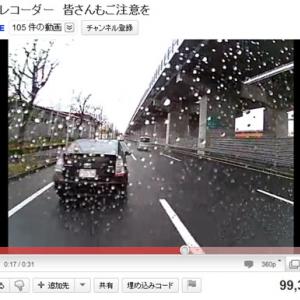 クラクションを鳴らされて逆ギレか / 鳴らされたドライバーが危険走行