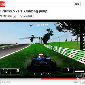 『グランツーリスモ5』に凄まじいバグ!? F1レーシングカーが大空を舞う