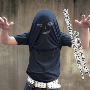 コスパから発売される『名探偵コナン』グッズが面白い! 自分の顔を隠せる黒ずくめの組織Tシャツ……え!?